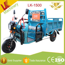 electric tricycle for handicapped/LK 1500 Cargo electric tricycle china