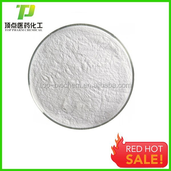 High quality dl methionine feed grade