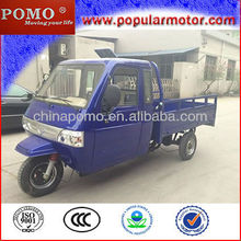2013 Best Hot Cheap Gasoline Cargo Motorcycle Trike Tricycle Car