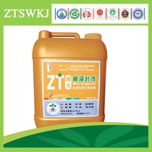 liquid bio organic microbial amino acid fertilizer for quickly supply nutrient to plant growth