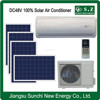 Complete solar power 100% split wall mounted DC48V home air conditioner