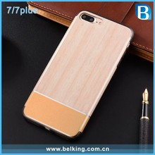PC Wooden Pattern Mobile Phone Case For iPhone 7 7Plus, Fashion Case For iPhone7