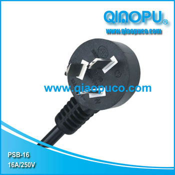 CCC power cord/chinese power cord/China ccc power cord