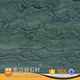 Own factory green sandstone slabs polished sandstone tiles