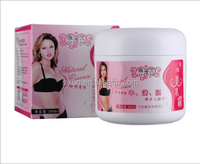 Big Beauty Breast Tight Cream breast tightening cream