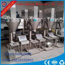 Low price high quality coin packing machine