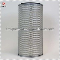 Car parts e class w210 electronic air filter with good quality