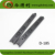 High Quality Black Cold Rolled Steel Plate Drawer Guides Telescopic Slide