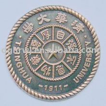 TSINGHUA UNIVERSITY Souvenir Coin