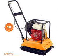 Top seller JL-90C plate compactor robin engine/concrete plate compactor/robin plate compactor ey20