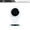 China Manufacturer Smart Home Brand wireless ip camera