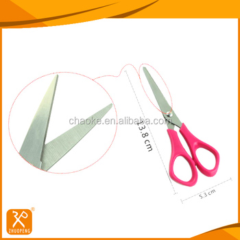 Economic kids paper cutting scissors