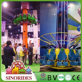 Manufacturer amusement game rides tower sky drop / frog hopper ride