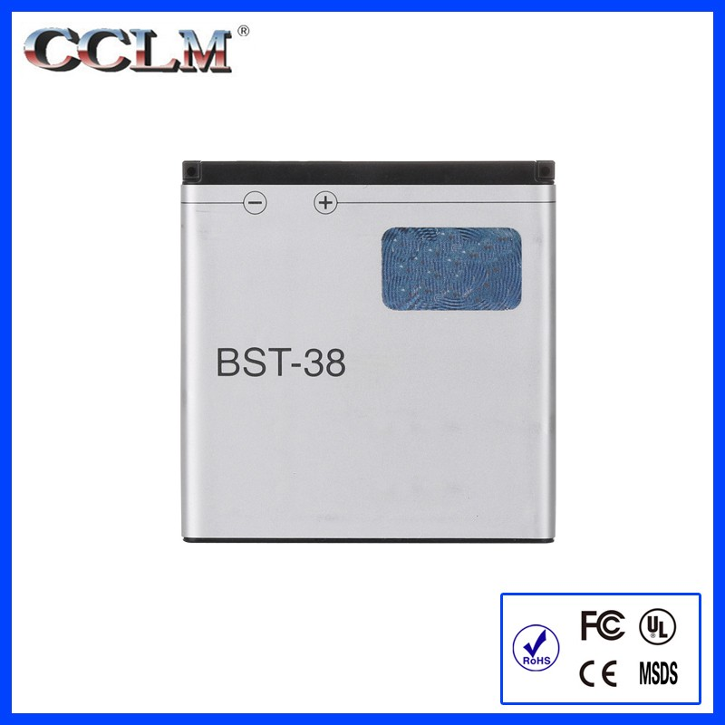 gb/t18287-2000 cell phone battery For Sony Ericsson ,BST-38 Battery C510/C902/C905/K770