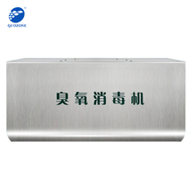 ozone sanitization for air water, ozone air absorber for hotel kitchen equipment