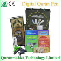 Digital Holy Al Quran Player in Arabic French Translation
