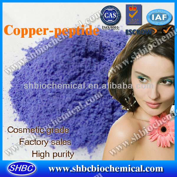 Raw material copper peptide powder made in China