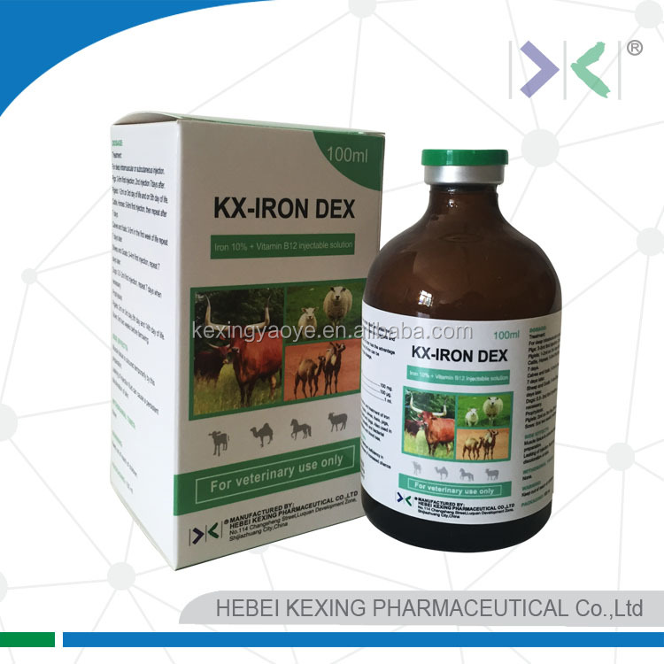 Iron dextran(5% 10% 20% injection Nutrition injection for vaterinary)