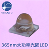 UVA 365nm Uv Light High Power