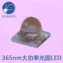UVA-365nm uv light high power LED for printing machine curing