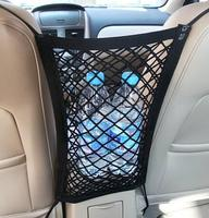 Black Mesh Hanging Organizer Storage Car Seat Chair Side Bag