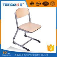 Tengya School Classroom Furniture High Quality MDF Cheap Student Chair