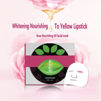 Skin secrets of Jelly Whitening Moisture Mask facial mask