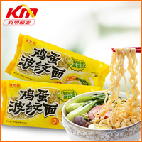 Delicious egg flavor instant hot pot soup noodles