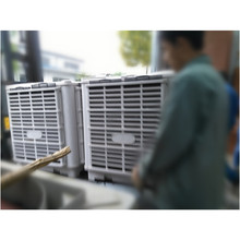evaporative air cooler manufacturer,roof mounted water based air coolers industrial evaporative air conditioner