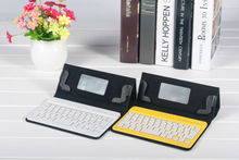 good quality!for IPAD/IPAD MINI/PC 7.9 inch bluetooth 3.0 keyboard with case for ipad tablet pc