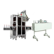 SRL-150 shrink sleeve labeling machine