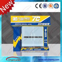 China Suppliers trailer simulator 5d cinema cabinet