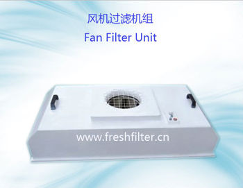 Clean Room Fan Filter Unit  Hepa Fan Filter Unit FFU For Clean Room Air Handling Unit