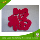 Textile & Fabric Material and Home Decoration Use felt crafts decoration