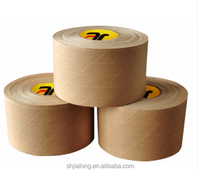 Gorilla tape; Custom printed JLN-1100 three-way gummed paper tape, long length brown reinforced kraft fiber tape