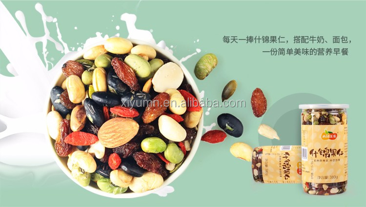 mixed assorted nuts