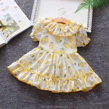 Floral Short Sleeve kid clothing summer Flower Girls party dress