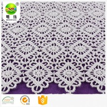 2016 organza sequence 100 polyester embroidery lace fabric