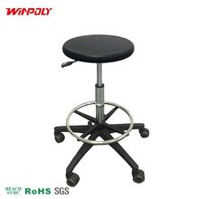 High Quality Chemical Laboratory Equipment Steel Laboratory Stools