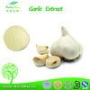 Fresh Garlic Extract Supplier/Fresh Garlic Extract Powder (Allium sativum L.) Allicin 1% 2% Alliin 1% 2% 5% HPLC