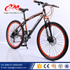 carbon fiber mountain bike , folding mountain bike , mountain bike prices