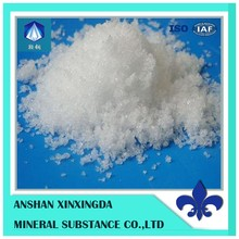 High-efficiency beneficiation reagent zinc sulfate