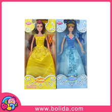 Bolida Kaibibi 11.5 inch free sample long dress baby doll with EN71