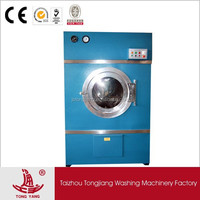 15-100kg China Best CE Gas/Steam/ Electric Laundry Dryer Machine