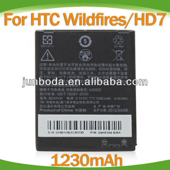 cell battery for htc hd7