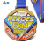 Personalized Off-road competition medals customized