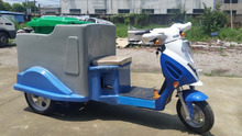 China supply Electric Three Wheel Motor Garbage Collection Vehicle