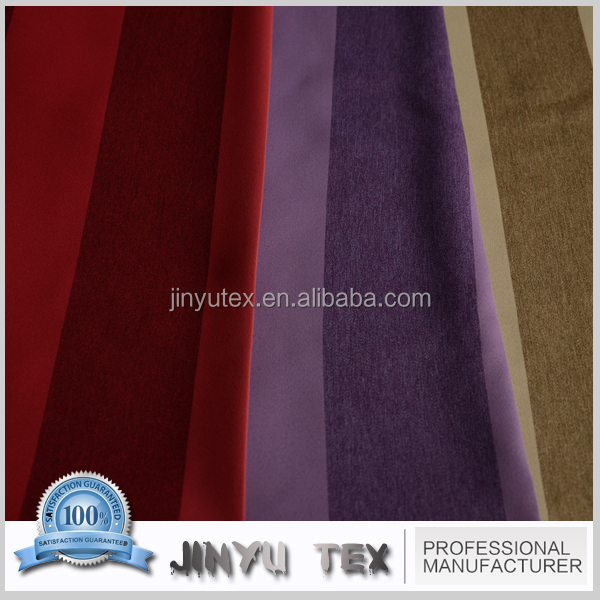 100% polyester satin stripe curtain latest curtain designs 2013