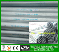 price of structural steel asia/ steel tube
