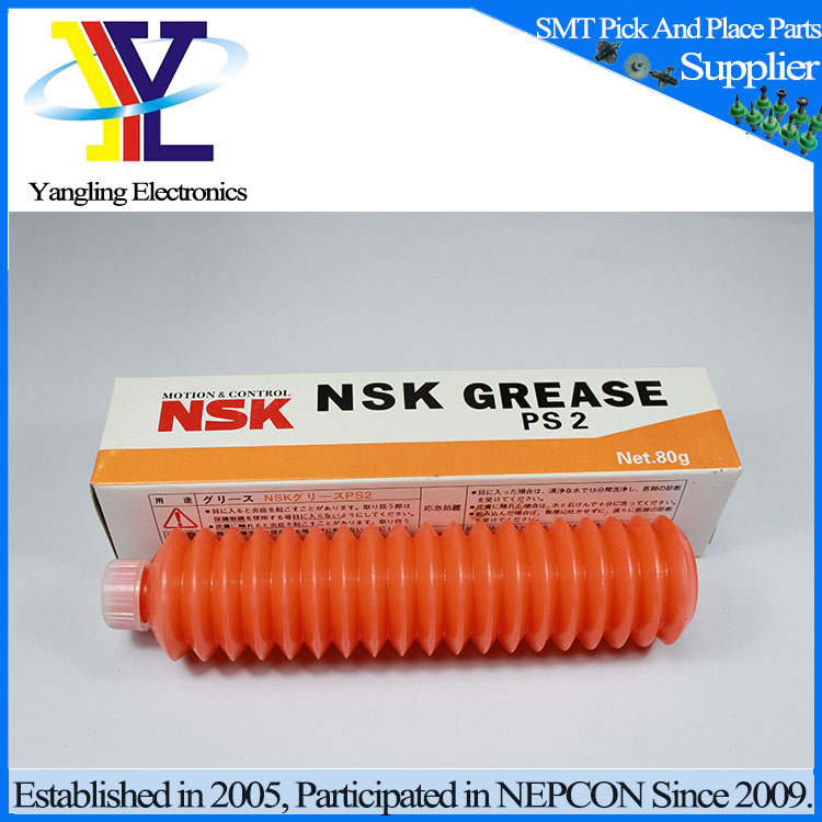 Original grease brand new from JAPAN NSK PS2 80G grease